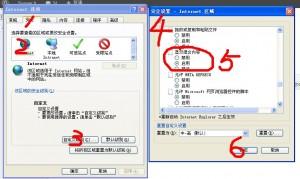 浏览器打开QQ邮箱不显示图片,解决方法操作步骤