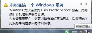 user-profile-service